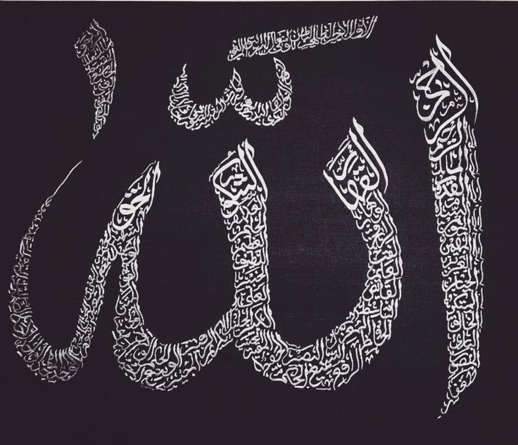 Allah 99 Name's in one Picture. | #AsmaulHusna | #SmallKhadem