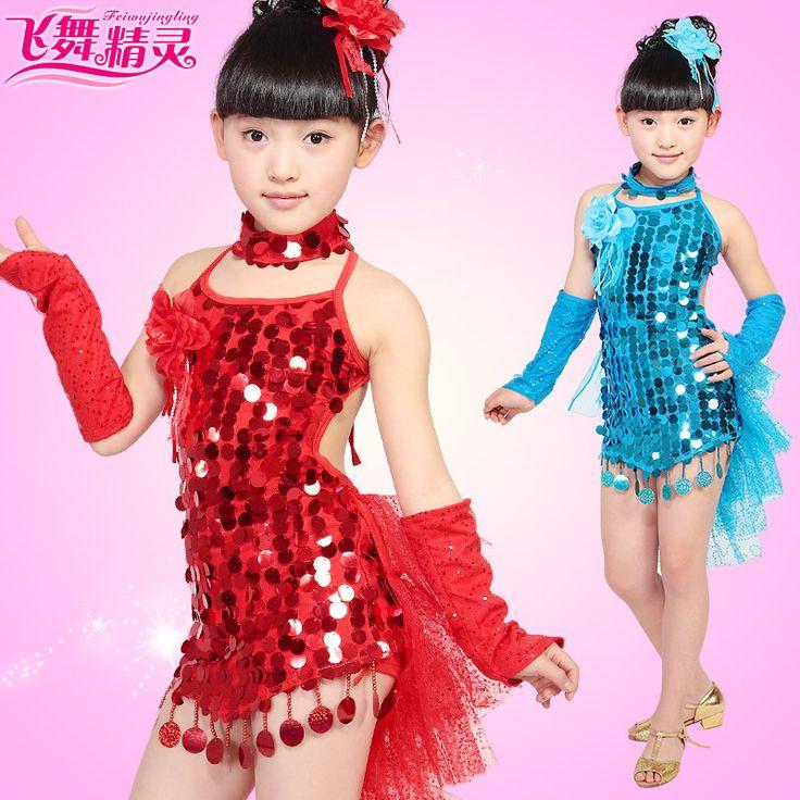 Костюм женское дети латинский танец платье пайетки современный танец младенческой одежда пайетки производительность
