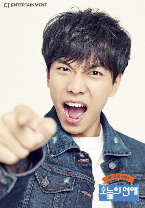 이승기 Lee Seung Gi 오늘의 연애