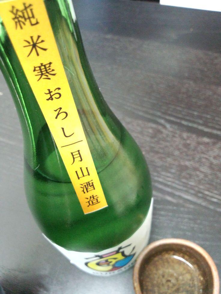純米寒おろし 月山酒造