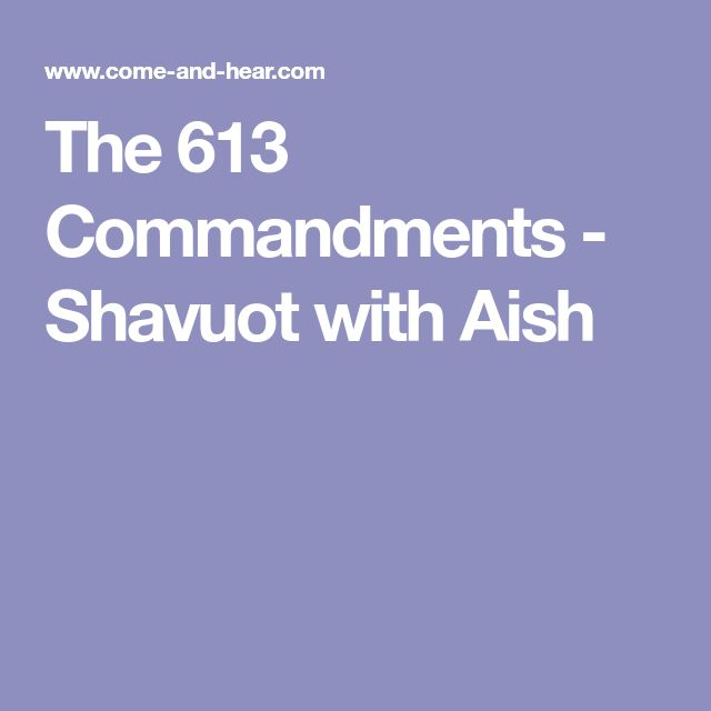 The 613 Commandments - Shavuot with Aish
