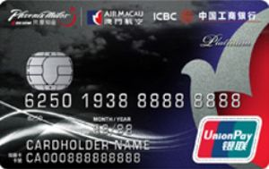 ba credit card uk visa