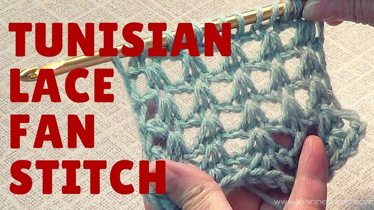 Tunisian Lace Fan Stitch - Free Crochet Pattern