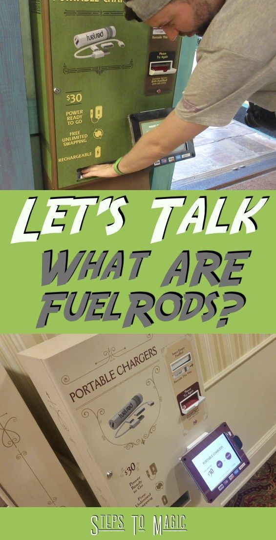 How To Use FuelRods at Walt Disney World - Steps To Magic   Orlando Trip Planning