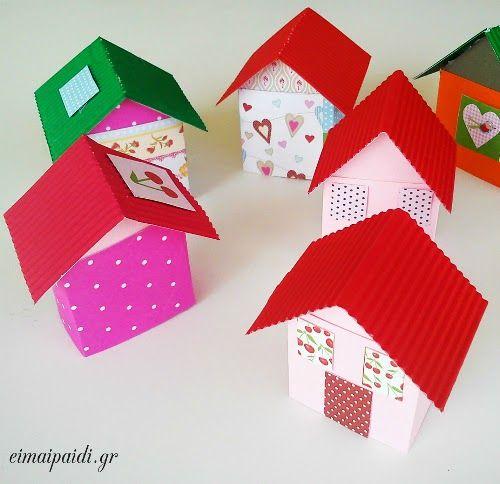 Χωριουδάκι με σπιτάκια-εύκολη κατασκευή για παιδιά ~ Είμαι παιδί