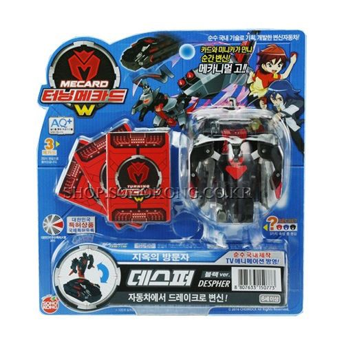 #Turning #Mecard #W #Despher Black Ver #Transformer #Robot Korea TV Animation #Car #Toy
