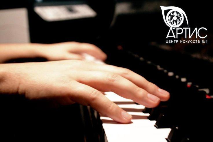 Красивый мир #фортепиано или рояля может увлечь своим романтизмом и аристократичностью. В былые времена, обучение игре на фортепиано было обязательным условием при воспитании девушек.   На сегодняшний день, это занятие модно как среди женщин, так и мужчин.   Хотите попробовать? Приходите в Центр искусств №1 Артис!   #artscenter #music #song #music_in_heart #артис #центр_искусств #урокивокаламосква #урокигитары #урокинаударных  http://www.artscenter1.com/