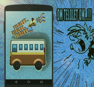 Cara Mengubah Nada Dering Android Dengan Suara Klakson 'Telolet'