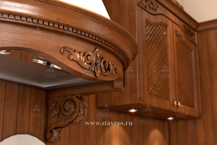 Декор фасада кухни из массива дерева. #дизайн The exterior facade of the kitchen made of solid wood. #design