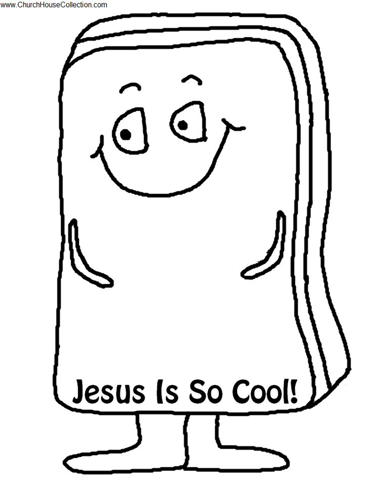 Ice Cream Sandwich Printable Cutout Template Coloring Page for kids Preschool kindergarten Jesus Is So Cool 2.png (816×1056)