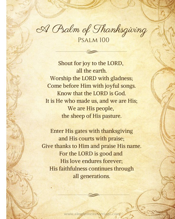 Give Thanks with the Psalms (and free printables