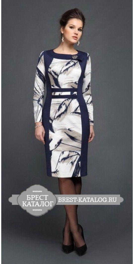 Платье LaKona