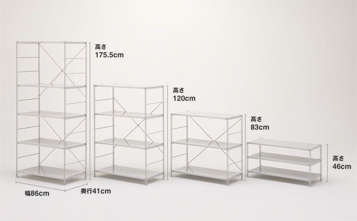 ユニットシェルフ | 無印良品の収納 | 生活雑貨特集 | 無印良品ネットストア