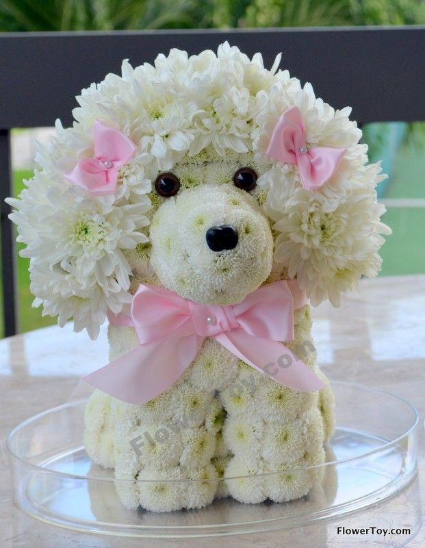 Flower Bouquet Shaped Like a Dog - Paperblog