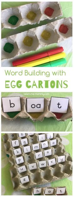 Egg Carton Word Building, frugal and work like a charm