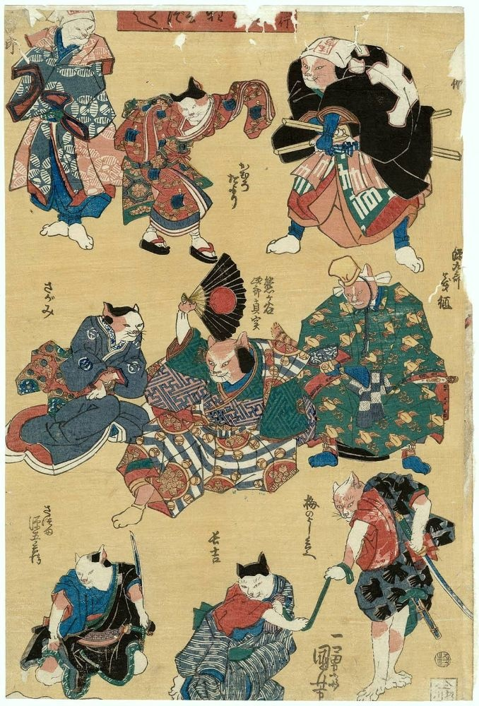 Catsi   ukiyō-e woodblock print   Utagawa Kuniyoshi