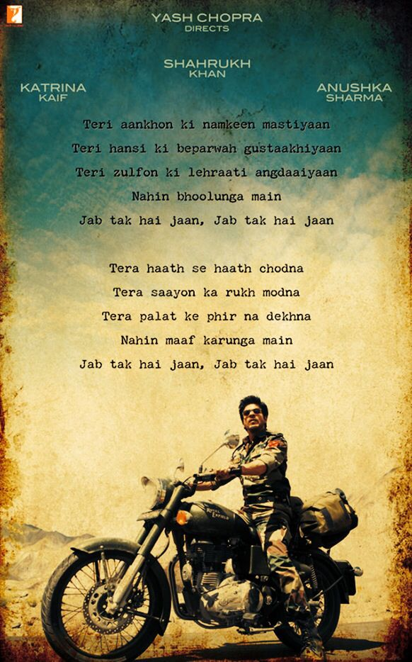 Jab tak hai jaan full movie in hindi hd download | inretqueber.