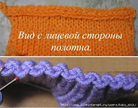 5591840_Zakritie_petel1 (474x369, 99Kb)