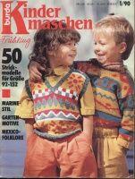 БУРДА (BURDA SPECIAL) KINDER MASCHEN 1990 1 (весна) (вязание для детей) / БИБЛИОТЕЧКА ЖУРНАЛОВ МОД / Библиотека / МОДНЫЕ СТРАНИЧКИ
