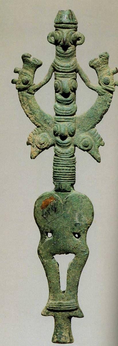 -800 -700 Tête d'étendard en forme de dompteur, en bronze, Tattulban Iran Occidental
