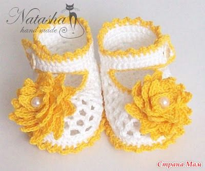 Crochet baby girl booties.