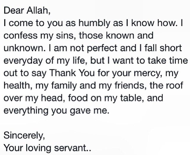 O Allah, I need you always.