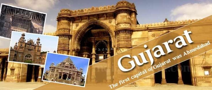 "hmedabad is located in north-central region of Gujarat. This is known as the ""Manchester of the East"". The capital of Gujarat, Gandhinagar is about 32 kms north east of Ahmedabad."