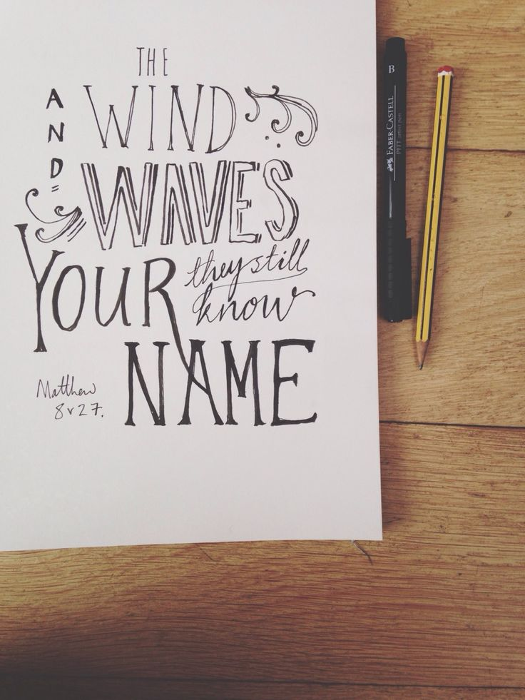 Lyric it is well with my soul lyrics hillsong : 62 best lyrics images on Pinterest | Lyrics, Quote and Music lyrics