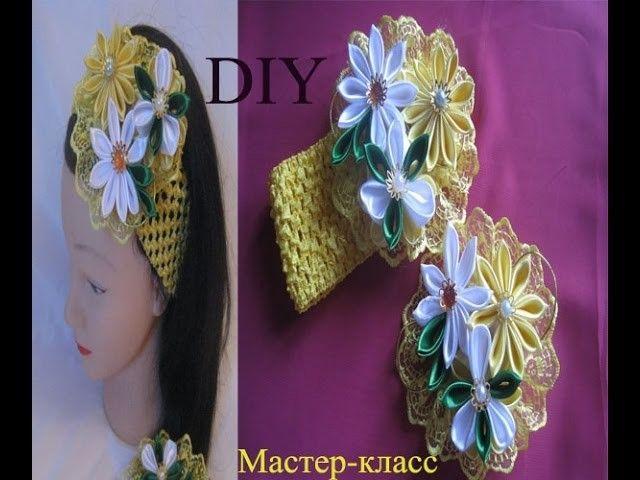 Цветы Канзаши на повязке МК. Как Сделать Цветы Канзаши DIY