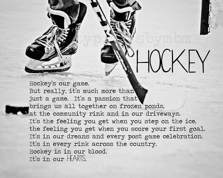 Hockey in our Hearts 8x10 Print by SportyPrintsbyMBM on Etsy