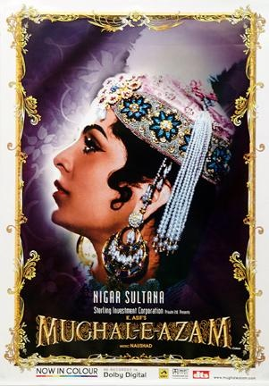 Mughal-E-Azam (1960) Inspired by true events, a 16th century prince falls in love with a court dancer and battles with his emperor father. Classic! Greatest Bollywood film of all time