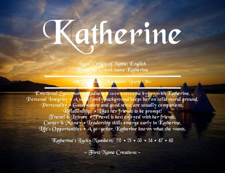 Katherine Name Meaning - First Name Creations
