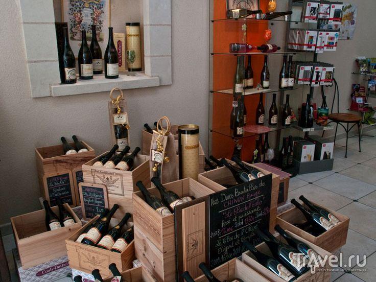 Винный магазин в Азе-ле-Ридо / Фото из Франции