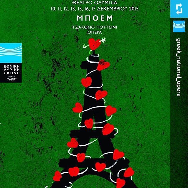 Puccini's la bohème. Coming soon at Olympia Theatre Athens // Stay tuned for invitations... #matfashion #matxmas w/ @greek_national_opera #HLyrikiMas #greeknationalopera #laboheme #puccini #staytuned #xmas #christmas #opera #mat_events #instaopera
