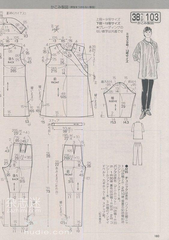 giftjap.info - Интернет-магазин | Japanese book and magazine handicrafts - Lady Boutique 12-1