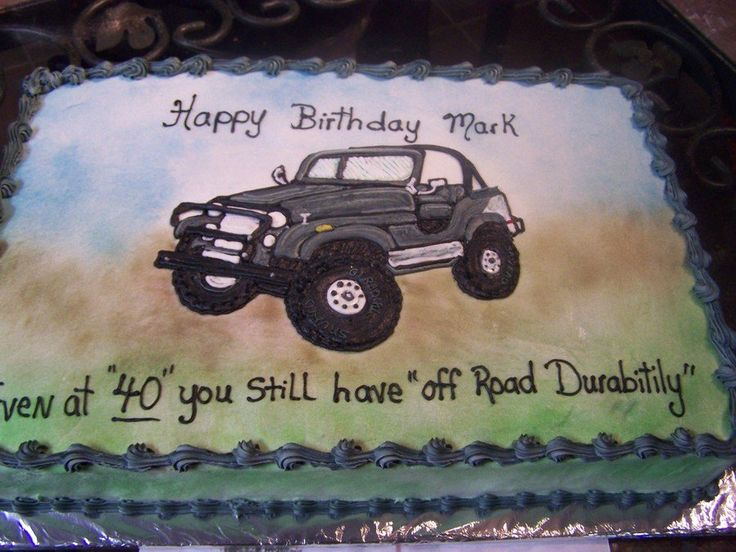 25+ best ideas about Jeep cake on Pinterest