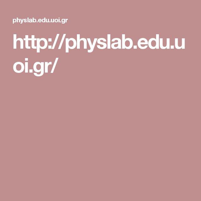 http://physlab.edu.uoi.gr/