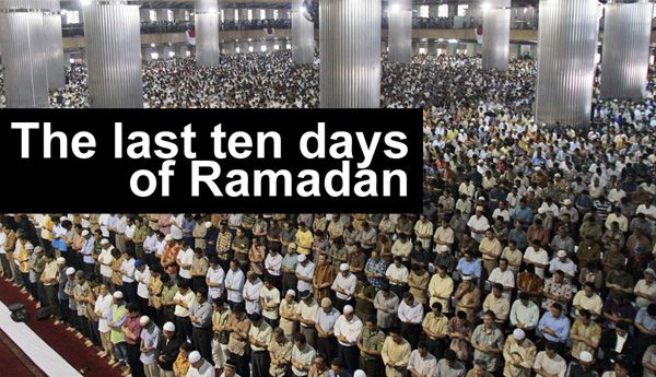 """""""Allah's Messenger(May the peace and blessings of Allah be upon him) used to exert himself in devotion during the last ten nights to a greater extent than at any other time.""""- (Muslim) May Allah help us all to take advantage of these last days and nights of Ramadan!  IslamiCity.com - Maximize the last 10 days of Ramadan"""