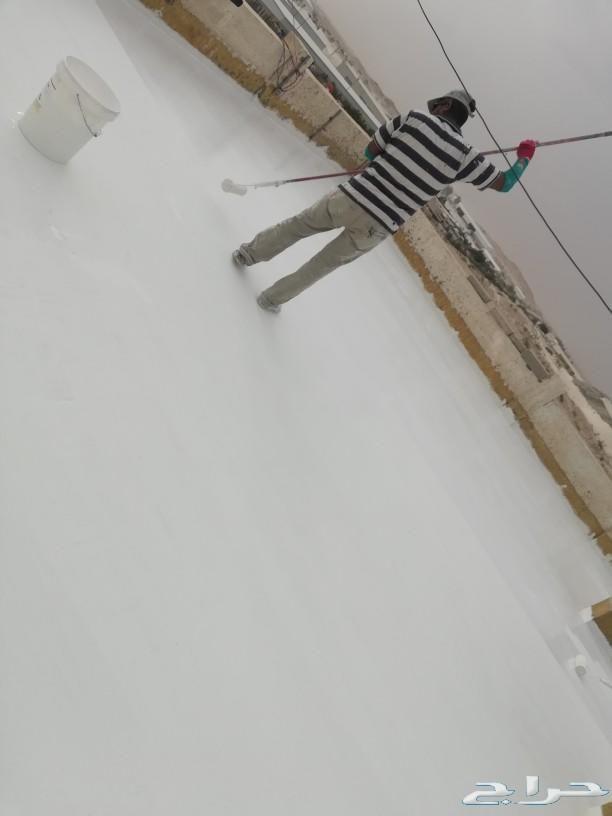 عزل اسطح مطاطي مع الشاش فوق البلاط والسيراميك Garden Tools Gardening Fork Home
