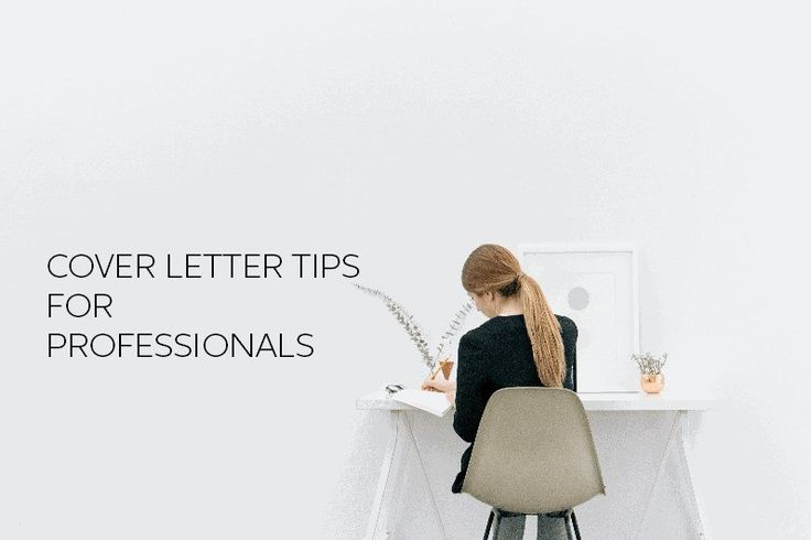 Here's How To Write A Great Cover Letter   jerrellniu.com http://jerrellniu.com/heres-how-to-write-a-great-cover-letter/