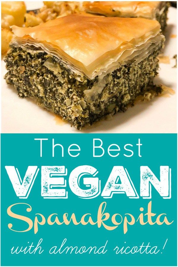 Vegan spanakopita is just as delicious as the classic spanakopita that everyone knows and loves. My version is loaded with a super flavorful mixture of spinach, garlic, onions, and almond ricotta (store-bought), between multiple crispy layers of filo dough. It's the best! Vegan, dairy-free, soy-free.