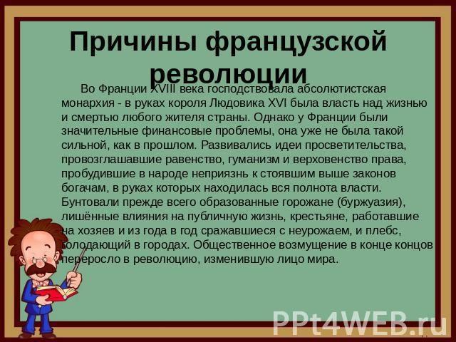 Тест по русскому языку за 1 полугодие 7 класс