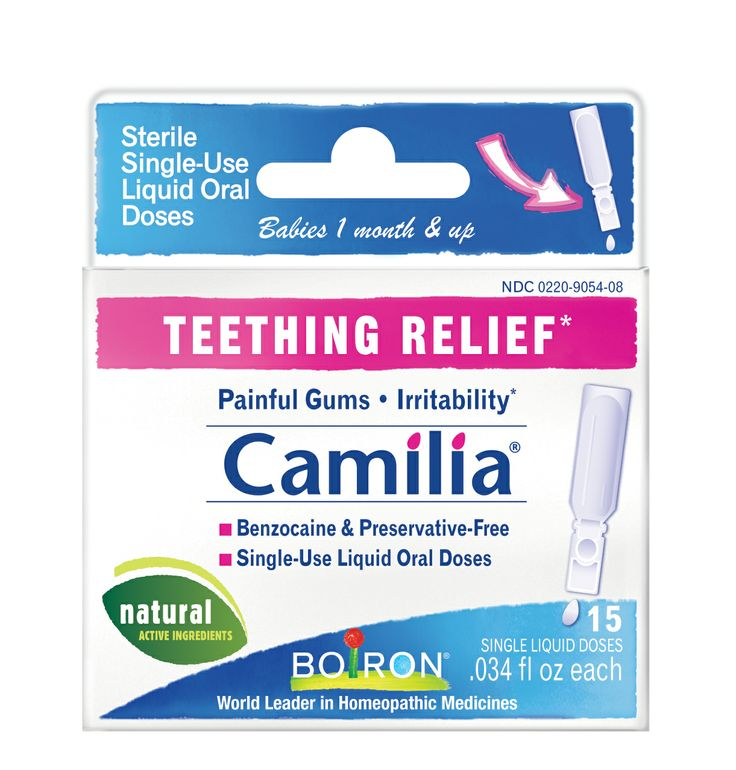 @Boiron USA Camilia Teething Medicine Must-Haves Kit #Giveaway - 3 winners! [Ends 10/7]