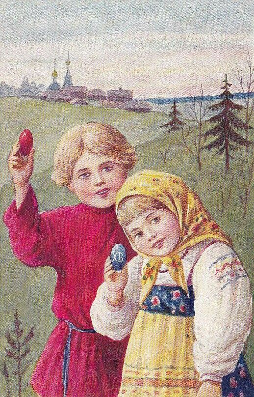 Красная горка открытка до революции