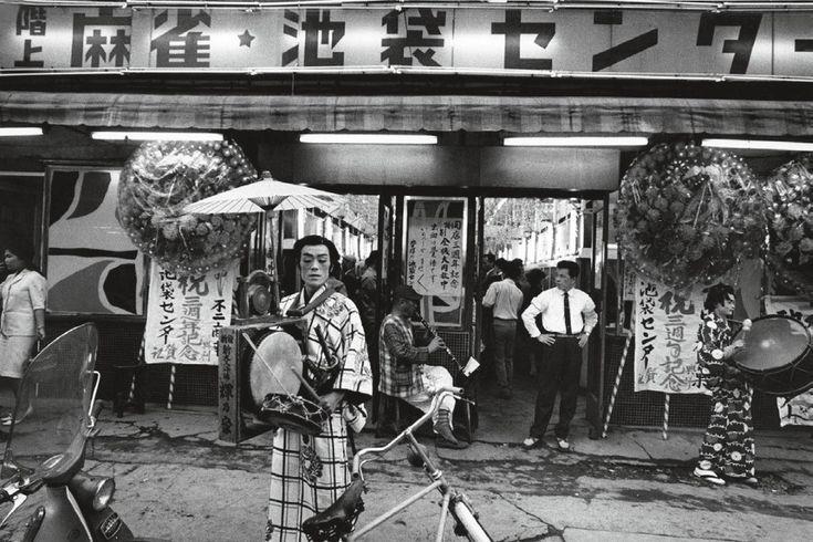 William Klein, Tokyo, Japan, 1961.