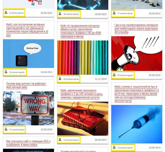 Наши статьи из рубрики «Кейсы» почти всегда вызывают хороший отклик у аудитории