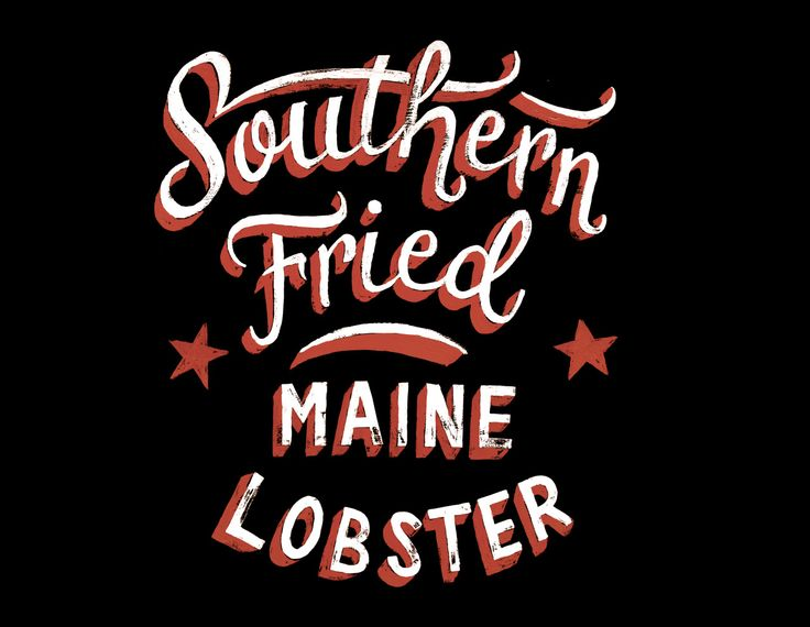 Southern Fried Maine Lobster. New collaboration with my pal and master brushman, Jeff Rogers.