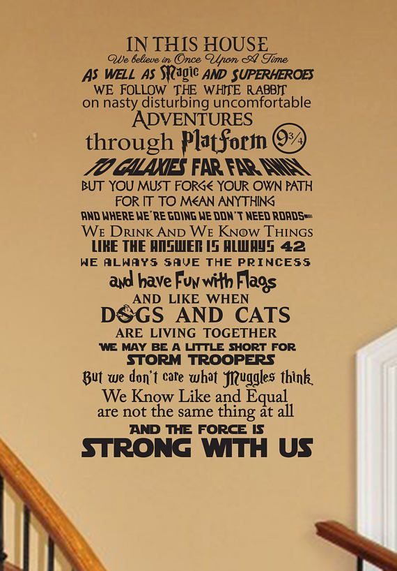 In This House We Do Geek Customizable Vinyl Wall Decal V32
