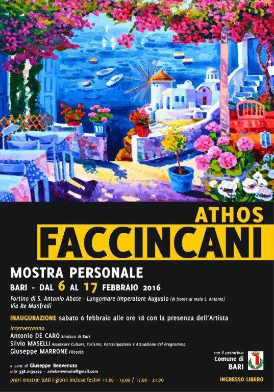 Athos #Faccincani a #Bari con la #mostra personale dedicata al Mediterraneo dal 06 al 17 febbraio 2016. Inaugurazione sabato 6 febbraio 2016.