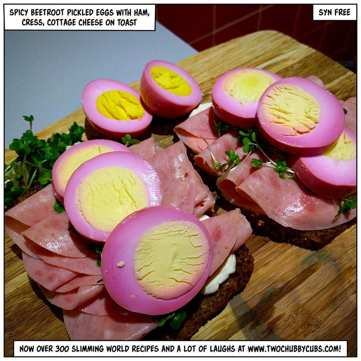 PLEASE LIKE AND SHARE! Beetroot pickled eggs - you're either thinking yum or you're gagging into a hankie. Trust me, they're amazing, but if not, it's a good funny read...promise! Remember, at www.twochubbycubs.com we post a new Slimming World recipe nearly every day. Our aim is good food, low in syns and served with enough laughs to make this dieting business worthwhile. Please share our recipes far and wide! We've also got a facebook group at www.facebook.com/twochubbycubs - enjoy!